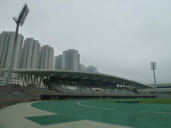 Tseung Kwan O Sports Ground (Hong Kong)