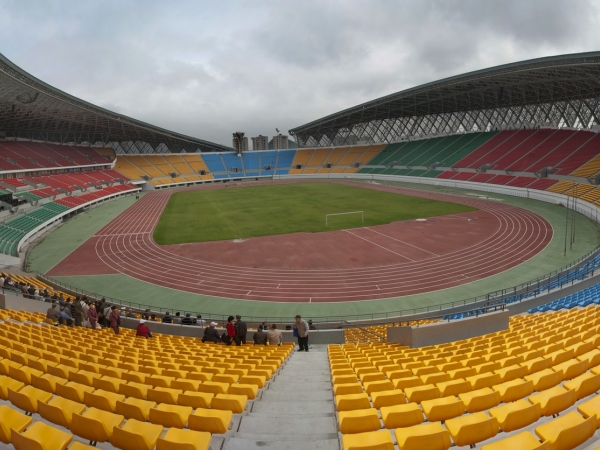 Guiyang Olympic Sports Center (Guiyang)