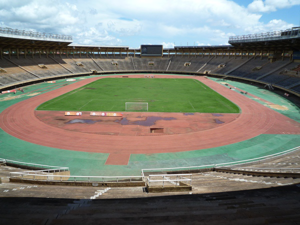 Mandela National Stadium (Kampala)