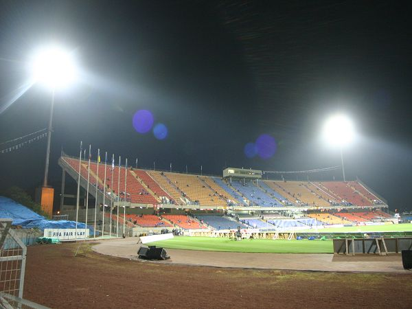 National Stadium Ramat Gan (Ramat Gan)
