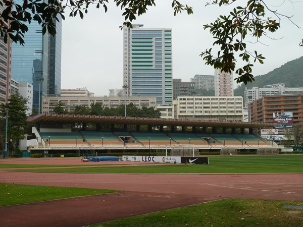 Sham Shui Po Sports Ground (Kowloon)